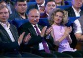 В Интернете активно сравнивают две фотографии российского президента Владимира Путин